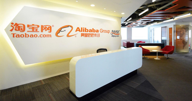 gallery-Alibaba1